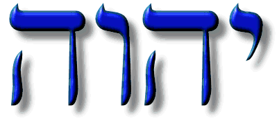 Yahweh Name in Hebrew